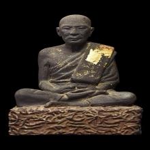 พระบูชาหลวงพ่อช้าง วัดศิลามูล จ นครปฐม