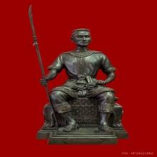 พระบรมรูปสมเด็จพระเอกาทศรถ รุ่นสร้างพระบรมราชานุสาวรีย์ บชร๓