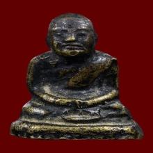 รูปหล่อรุ่นแรกหลวงพ่อทองสุข วัดโตนดหลวง พ.ศ.2499