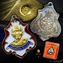 เหรียญปาดตาลหลวงพ่อคูณ เนื้อเงินลงยาสามสี หน้ากากทองคำ