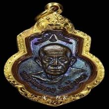 ลพ.กวย วัดโฆสิตาราม...เหรียญยกช่อฟ้าศาลา วัดเดิมบาง  ปี 15