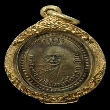 เหรียญรุ่นแรกหลวงพ่อตึกวัดเขาทะโมน