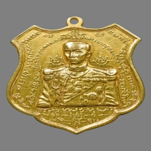 กรมหลวงชุมพรปากน้ำพระเเสร์เนื้อทองคำสร้าง9เหรียญหายากสุดๆ