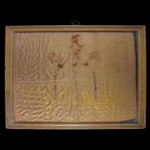 ผ้ายันต์ฟ้าประทานพรเขียนมือ (ดาราเดลินิวส์)