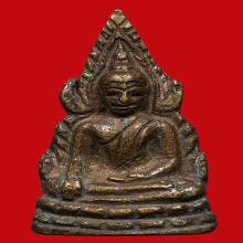 พระพุทธชินราช อินโดจีน เกลาแต่งมาตั้งแต่เดิม