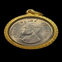 เหรียญ ร.9 หลวงปู่ทิม วัดละหารไร่ ตอกโค๊ต นะชินบัญชร