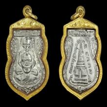 เหรียญ พุทธซ้อน(ขี่คอ)นิยมสุด2511หลวงปู่ทวดวัดช้างให้