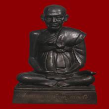 พระบูชาสมเด็จพุฒาจารย์ (โต) วัดระฆัง อนุสรณ์ 122 ปี พ.ศ.2537