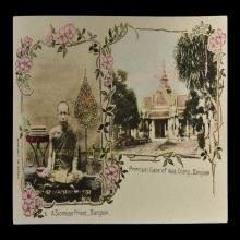 รูปถ่ายไปรษณีย์ สมเด็จพระพุทธโฆษาจารย์ (เจริญ)วัดเทพศิรินทร์
