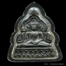ชินราชหลวงพ่อโม