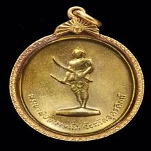 เหรียญพระยาพิชัยดาบหัก ปี13 เนื้อทองคำ
