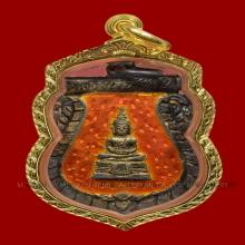 Rian Phra Putt Chaiyo (Silver Longya) 2509 Wat Chaiyo