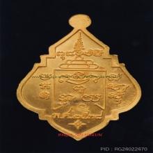 หลวงพ่อรุ่ง วัดท่ากระบือ  เนื้อทองคำ พ.ศ.2538