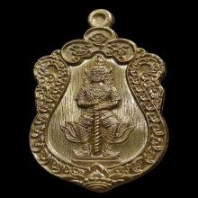 พิมพ์เล็กท้าวเวสสุวรรณ (ธงชัยธนบดี)多闻天王 Vessavaṇa
