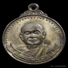 เหรียญหลวงพ่อสมชาย วัดเขาสุกิม รุ่นเมตตาหลังเสือ-วัว ปี 2521