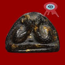 พระปิดตาผงโสฬสมหาพรหม ปี 2503