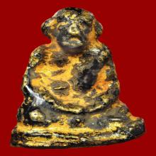 รูปหล่อหลวงปู่เขียน พิมพ์หน้าลิง วัดสำนักขุนเณร พิจิตร
