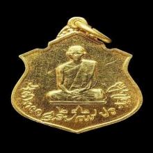 เหรียญทรงผนวชกองทัพภาคที่3ปี2517เนื้อทองคำ