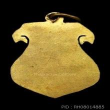 เหรียญหลวงพ่อโต วัดกัลยา ปี 2473