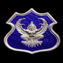ครุฑ อ.วราห์ รุ่นมหาบารมี เนื้อเงินลงยาสีน้ำเงิน