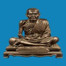 พระบูชารุ่นแรก หลวงปู่หมุน วัดบ้านจาน