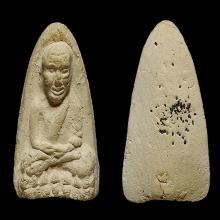 หลวงปู่ทวด พิมพ์ใหญ่A วัดปราสาท ปี2505 เนื้อขาวพร้อมซองเดิม