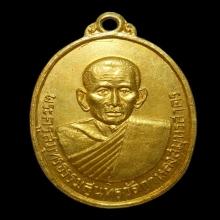 เหรียญหลวงพ่อสุด วัดกาหลง รุ่นเจ้าทุยปี2515 เนื้อทองคำ