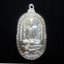 เหรียญหลวงพ่อสุด เนื้อเงิน ปี2517