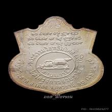 มีแค่299เหรียญแต่แบบนี้มีแค่2เหรียญ#99สวยแชมป์ลต.มหาบัว