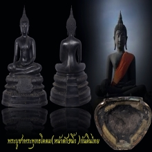 พระบูชาสมเด็จพระพุทธโคดม9นิ้วตามุก(ก้นดินไทย)