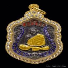 เหรียญเสมาหลวงปู่ทิม อิสริโก วัดละหารไร่ เนื้อเงินลงยา3สี