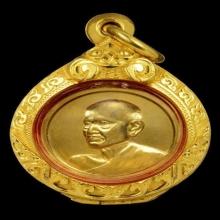 เหรียญรูปเหมือนสมเด็จโต รุ่น 100 ปี เนื้อทองคำ ขนาด 1.5 ซ.ม.
