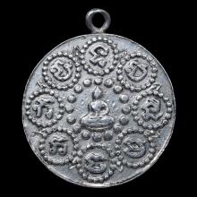 เหรียญพระพุทธบาท วัดเขาบางทราย พิมพ์ใหญ่ เนื้อเงิน ปี 2461