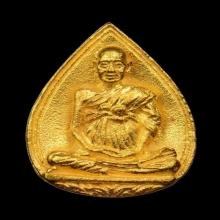 รูปเหมือนสมเด็จโต รุ่น 122 ปี เนื้อทองคำพิมพ์เล็ก พ.ศ.2537