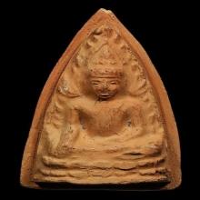 ชินราชหลังเบี้ย หลวงพ่อเงิน วัดดอนยายหอม
