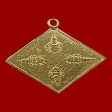 พระพรหมสี่หน้าทองคำ หลังยันต์ตารางเกราะเพ็ชร อ.เฮง ไพรยวัล