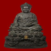 พระบูชาหลวงปู่ไต้ฮง รุ่นฉลองมูลนิธิป่อเต็กตึ๊ง90ปี พ.ศ.2543