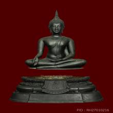 พระบูชา ภปร.กฐินต้น กาญจนบุรี