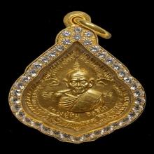 หยดน้ำหลวงปู่ทิมเนื้อทองคำสร้าง2เหรียญเท่านั้น