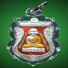 เหรียญหลวงพ่อทวด หลวงพ่อทอง วัดสำเภาเชย ปี52 ทองฉลองเจดีย์