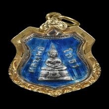 เหรียญอาร์มหลวงพ่อโสธร ปี 2507 เนื้อเงินลงยาสีฟ้า