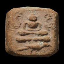 พระหลวงพ่อปาน วัดบางนมโค พิมพ์ทรงนกบัวฟันปลา ปี2460