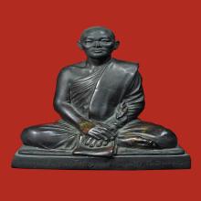 พระบูชา หลวงพ่อแพ วัดพิกุลทอง รุ่นแรก ปี 2508