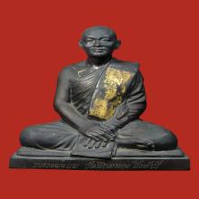 พระบูชา หลวงพ่อแพ วัดพิกุลทอง รุ่นสอง ปี 2516