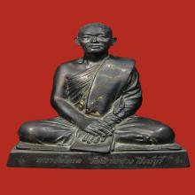 พระบูชา หลวงพ่อแพ วัดพิกุลทอง รุ่นสาม ปี 2517