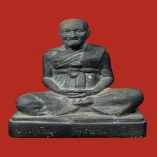 พระบูชา หลวงปู่เอี่ยม วัดสะพานสูง ปี 2507