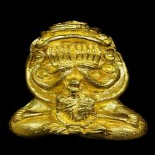 ปิดตายันต์ยุ่ง หลวงปู่สด วัดโพธิ์แตงใต้ เนื้อทองคำ