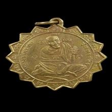 เหรียญรุ่นแรกหลวงพ่อแช่ม วัดตาก้อง ปี2484