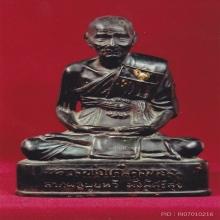 พระบูชาหลวงพ่อเต๋ คงทอง วัดสามง่าม รุ่นแรก นครปฐม