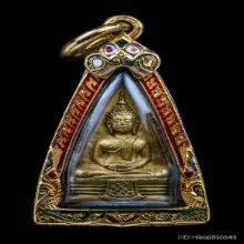 หลวงพ่อโสธร 5-7,5-7 วงแหวนครึ่งวงจับขอบทอง